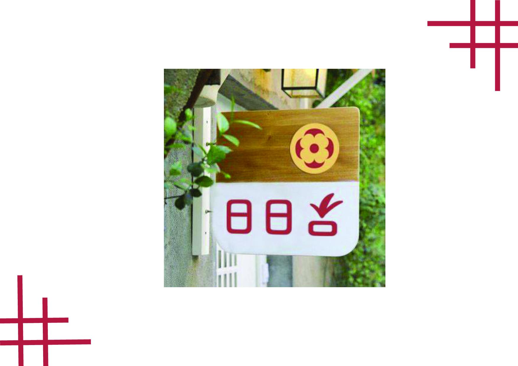 日日吉_p020