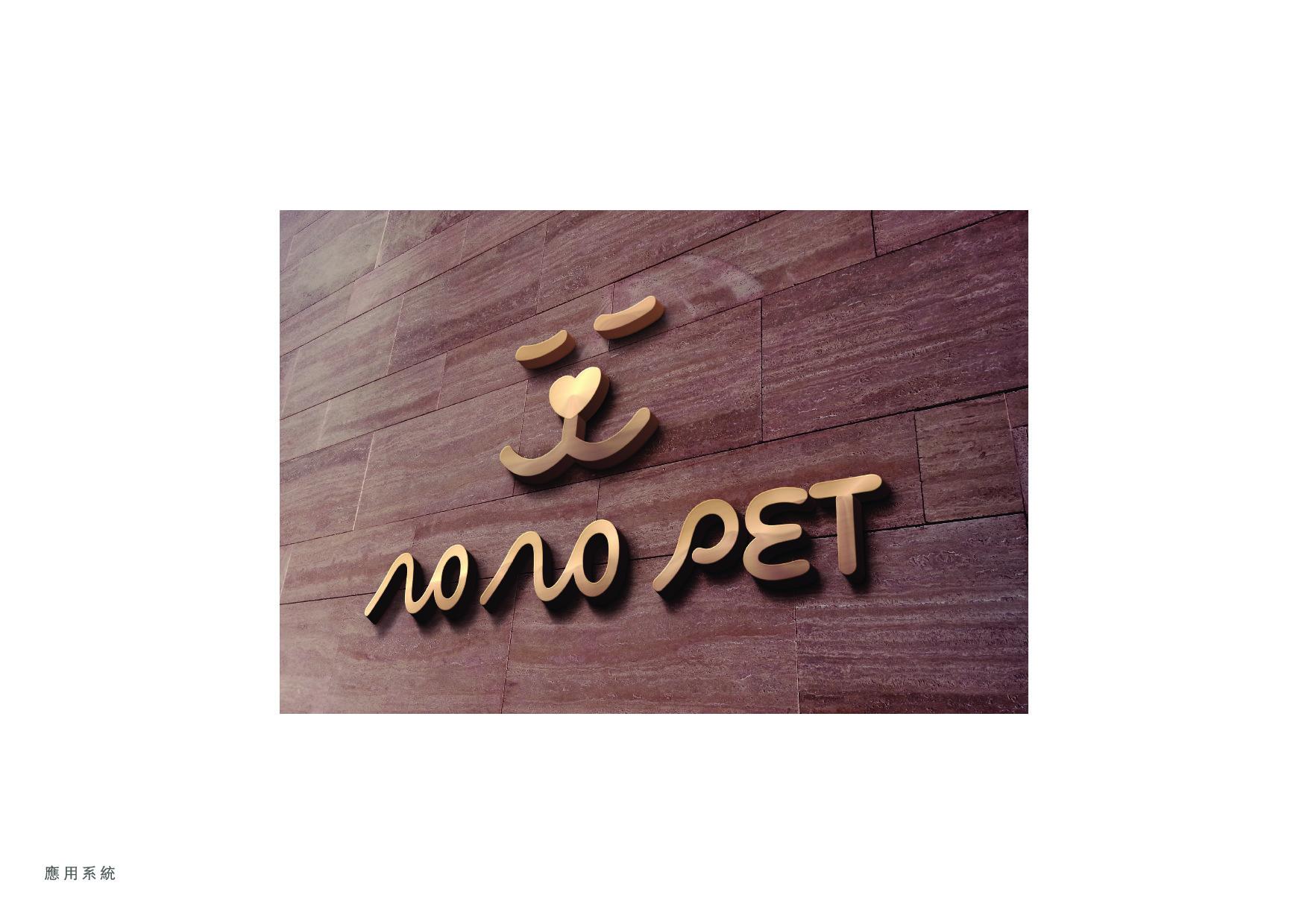 4_不是寵物店提案_p014