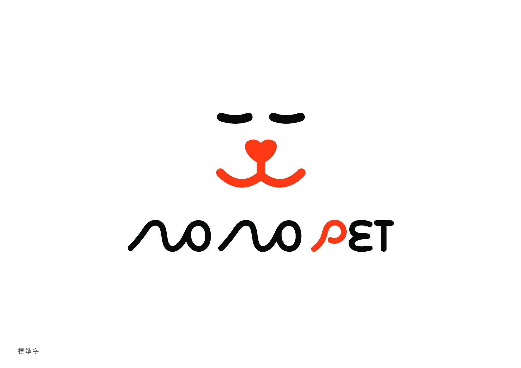 4_不是寵物店提案_p012