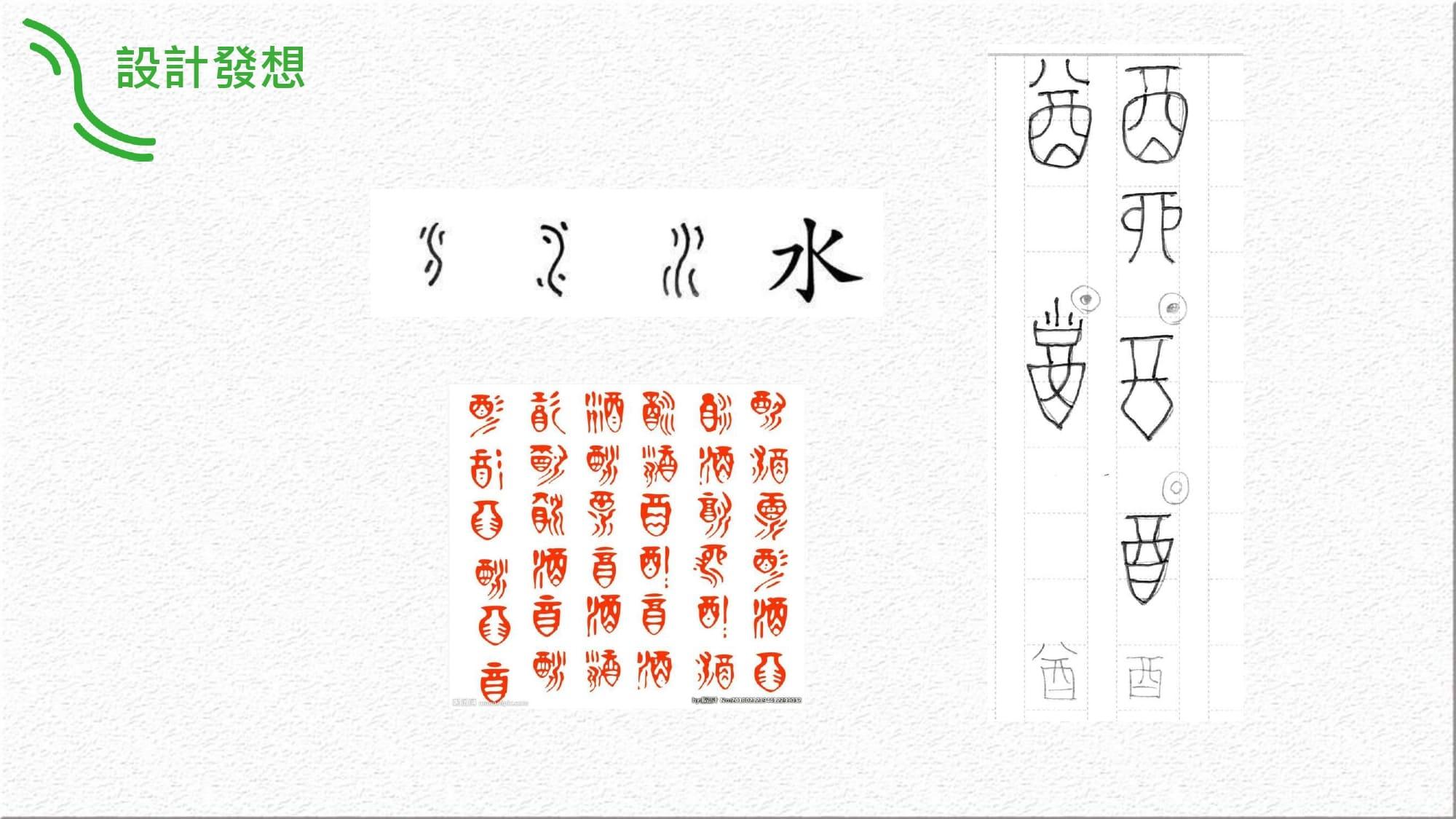 台灣啤酒108.4.23_page-0009