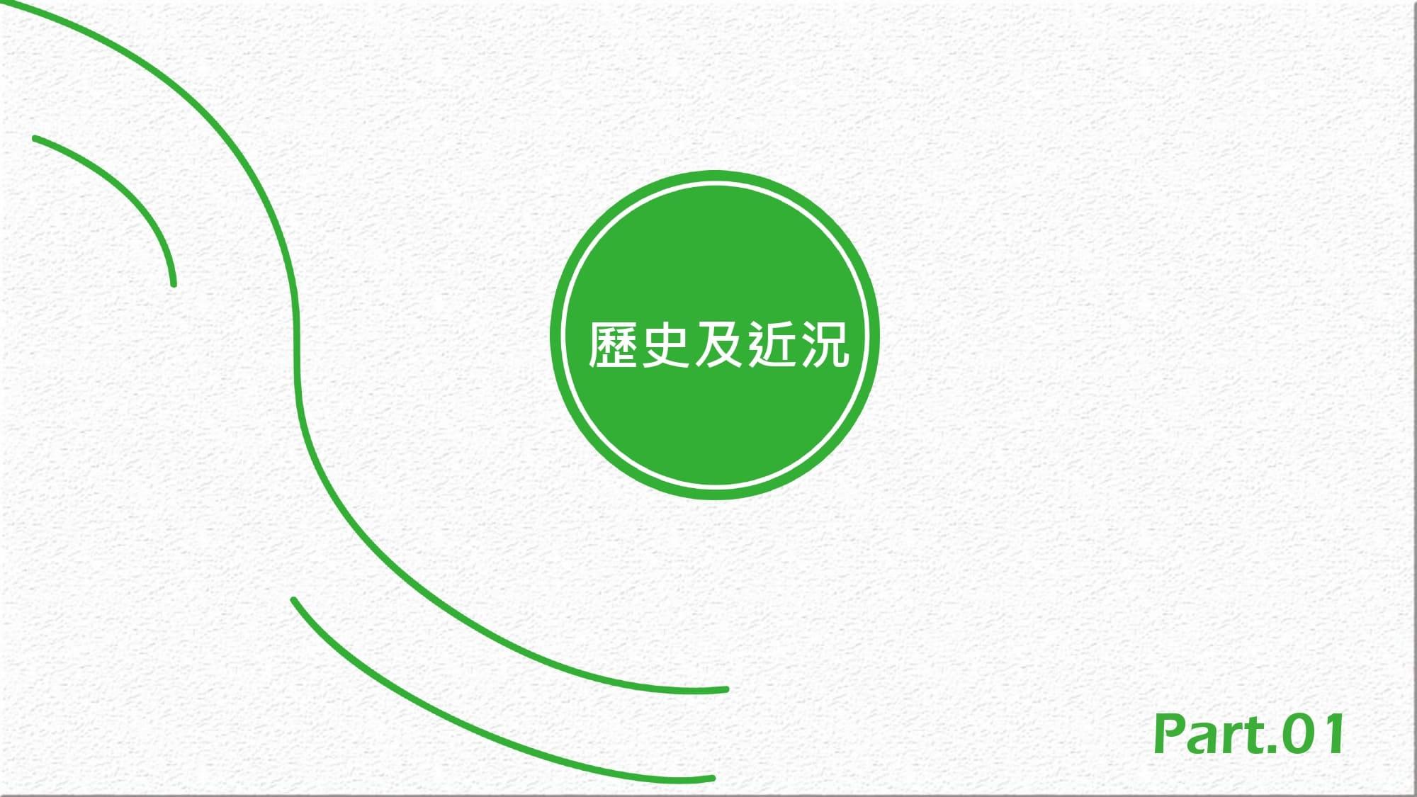 台灣啤酒108.4.23_page-0003