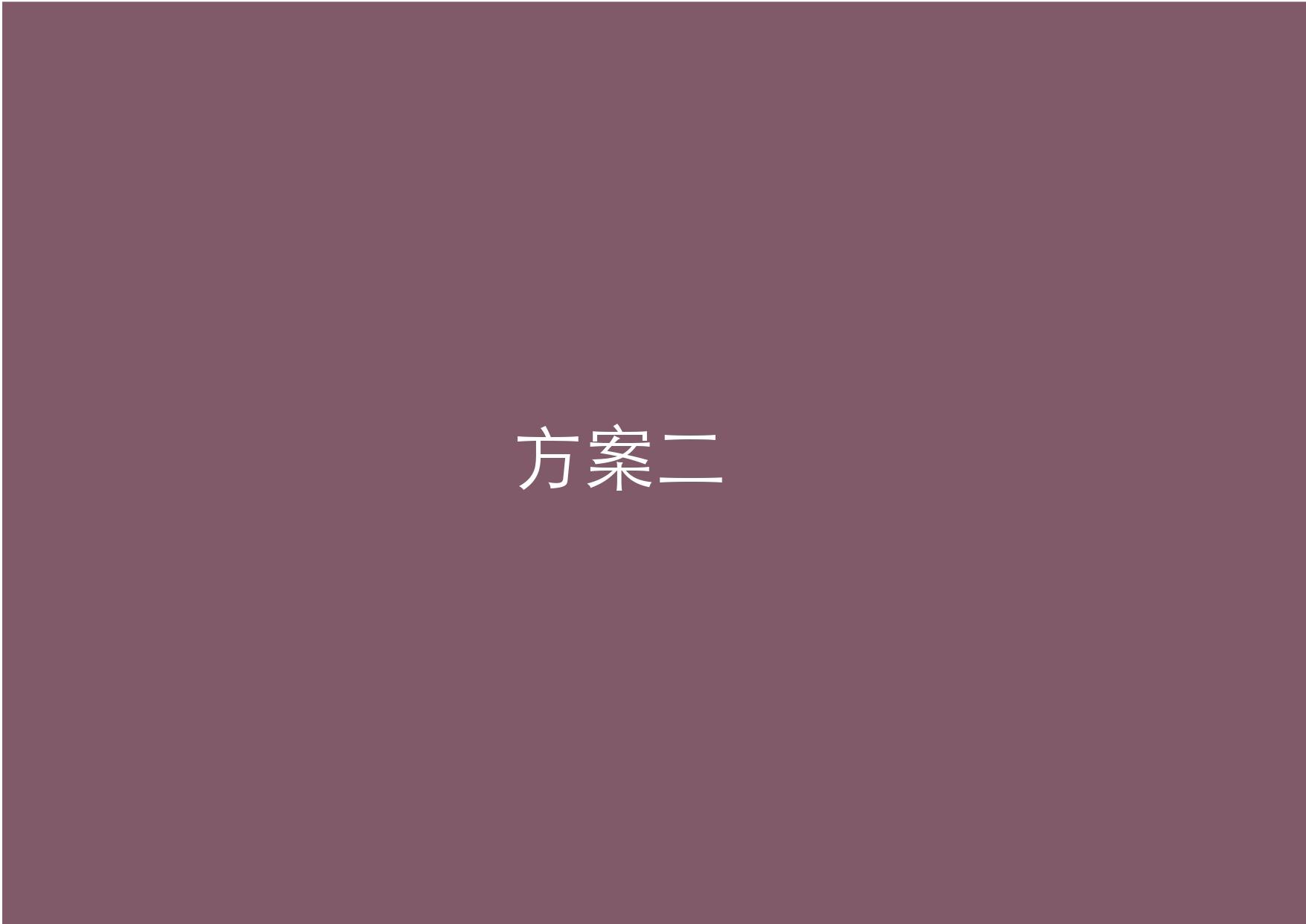 2_初菓和菓子創店_pages-to-jpg-0020