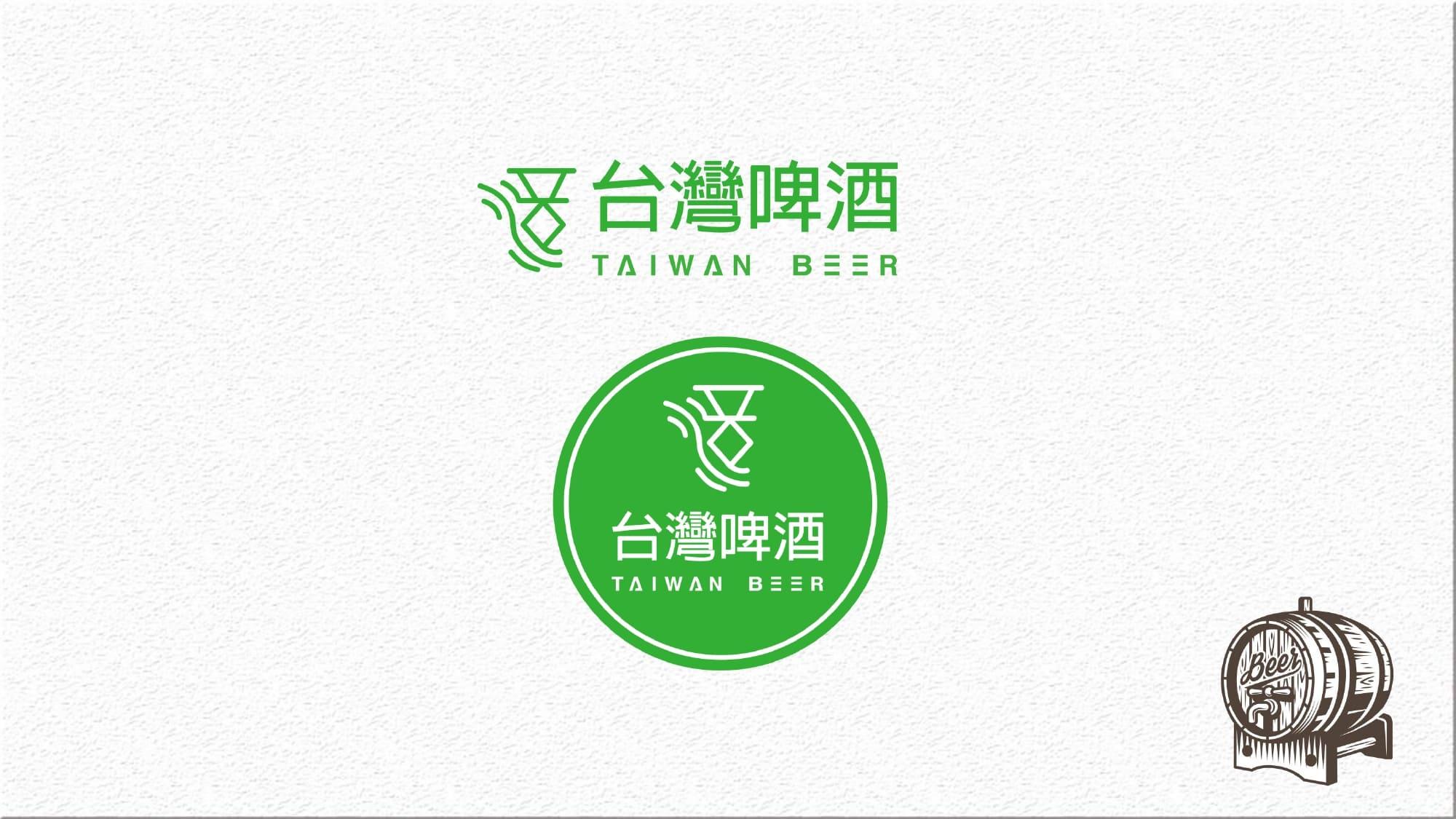 台灣啤酒108.4.23_page-0001