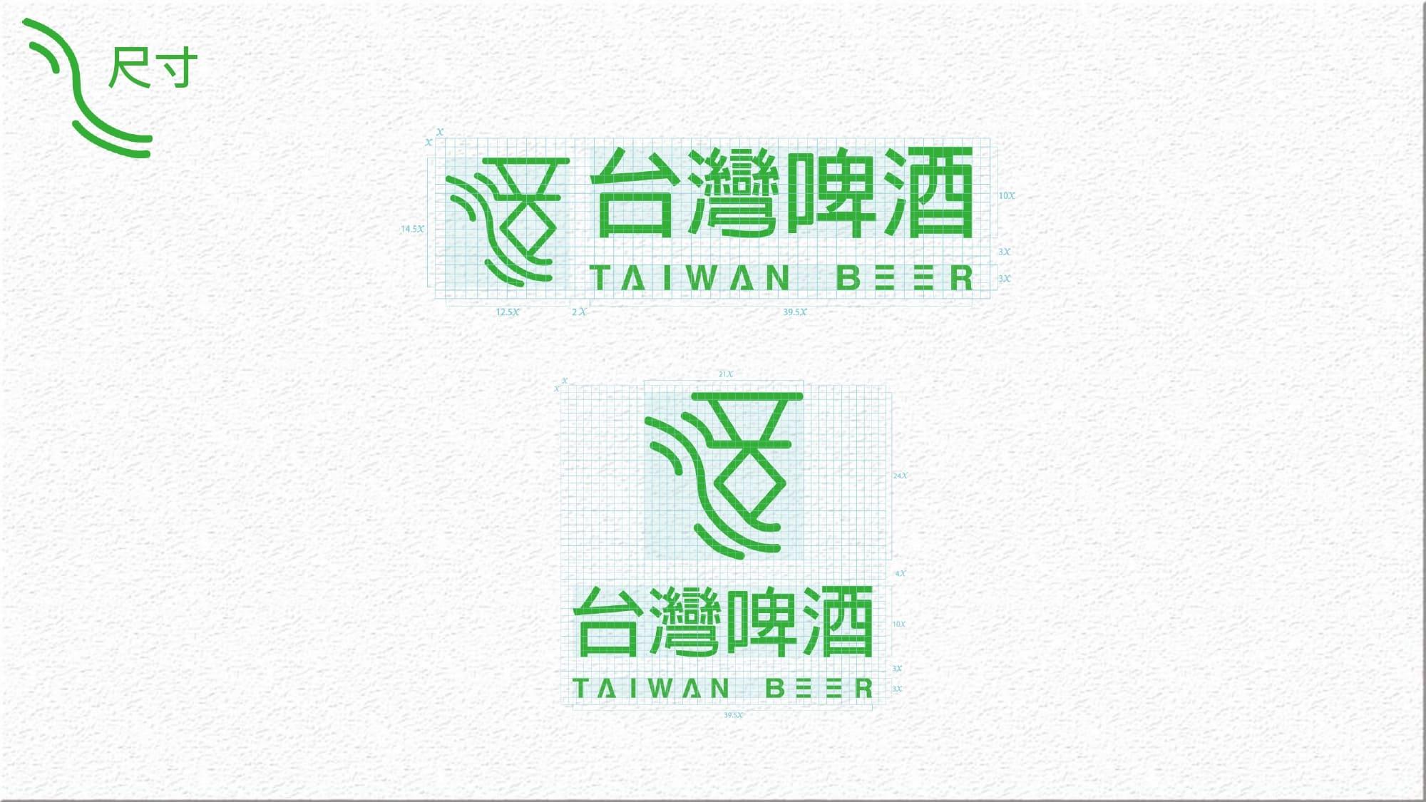 台灣啤酒108.4.23_page-0011