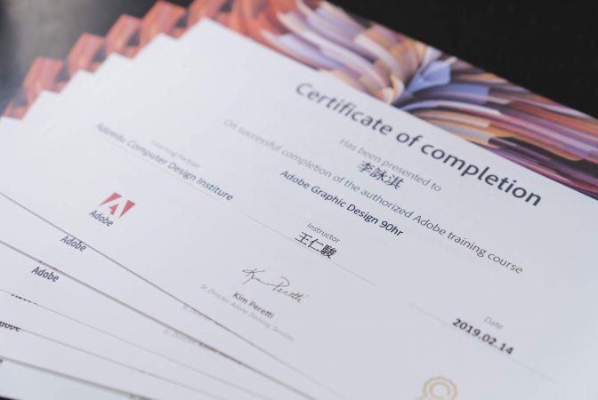 赫綵設計學院通過Adobe授權,成為全台唯一授權訓練中心。