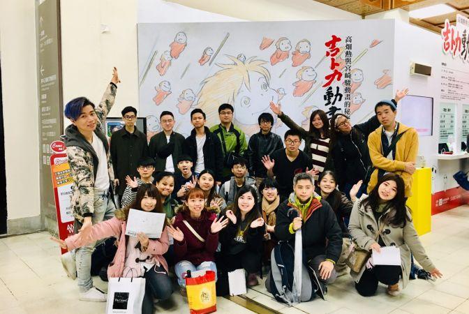 跟著老師參觀吉卜力動畫手稿展,感受宮崎駿滿滿創作能量!