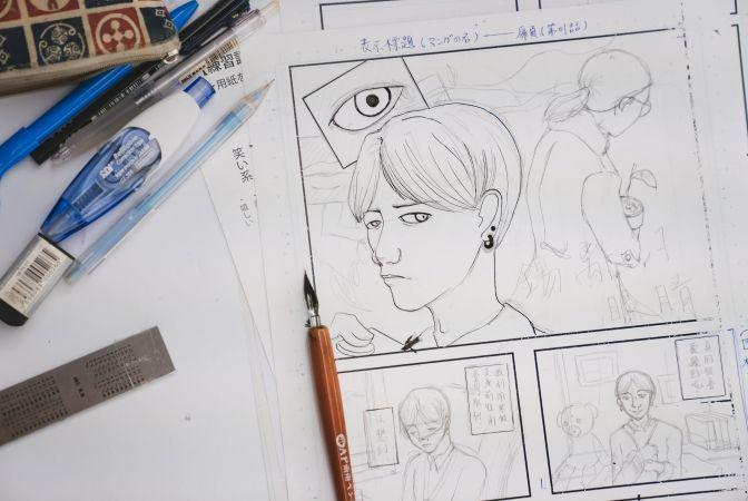 2018「漫畫藝術家-法國駐村交流計畫」即日起公開徵件